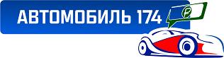 Выкуп - Автомобиль 174