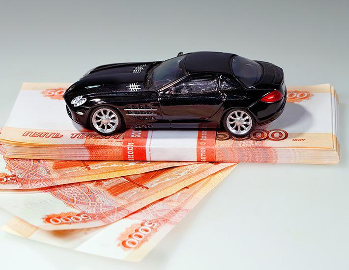 Скупка машин