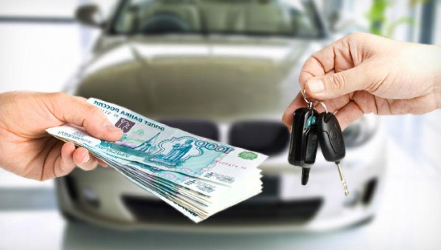 Частный выкуп авто