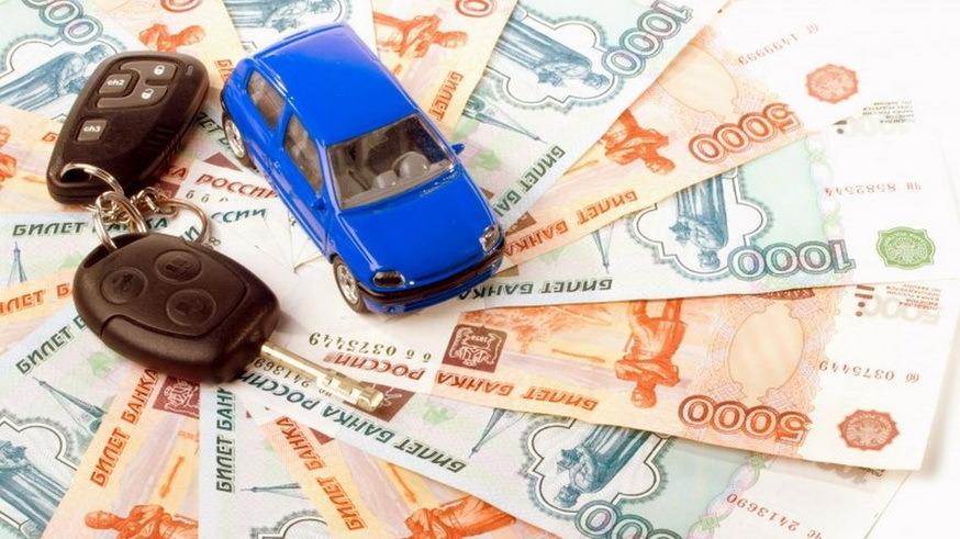 Выкуп авто в Магнитогорске