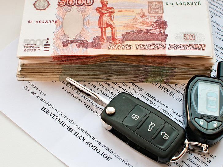 Скупка автомобилей Челябинск