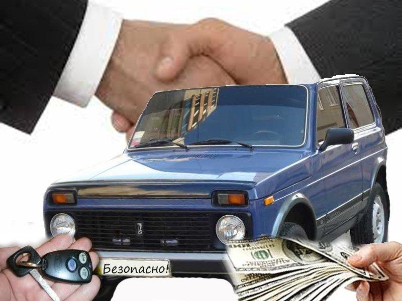 Перекупы авто ру