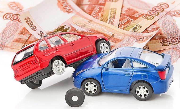 Выкуп авто под залог