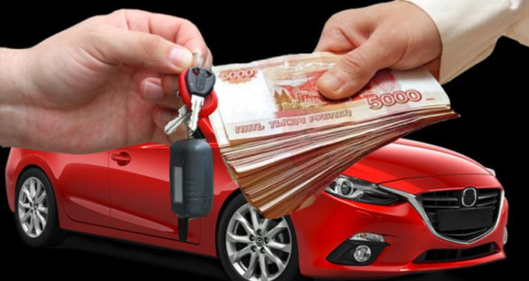 Скупка автомобилей в любом состоянии