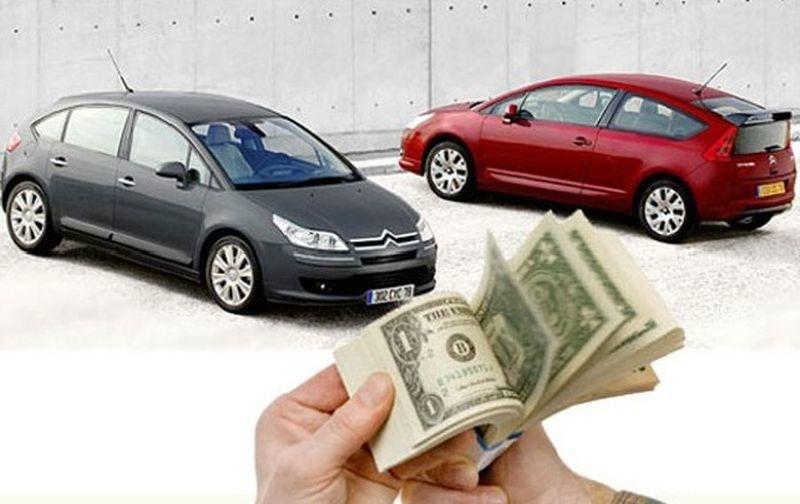 Скупка авто с пробегом