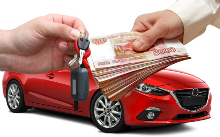 Выкуп авто ру