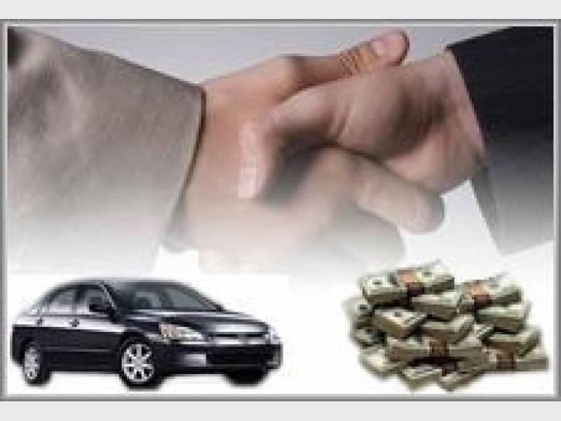 Скупка отечественных авто