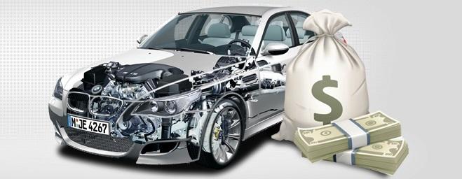 Скупка авто на запчасти