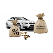 Выкуп машин в кредите