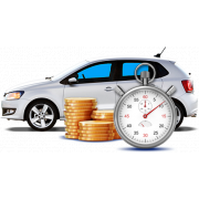 продать машину на авторазбор
