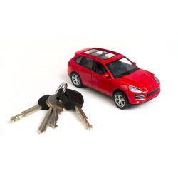 Скупка автомобилей