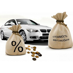 Скупка бу машин