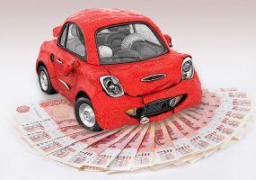 Срочный выкуп автомобилей с пробегом
